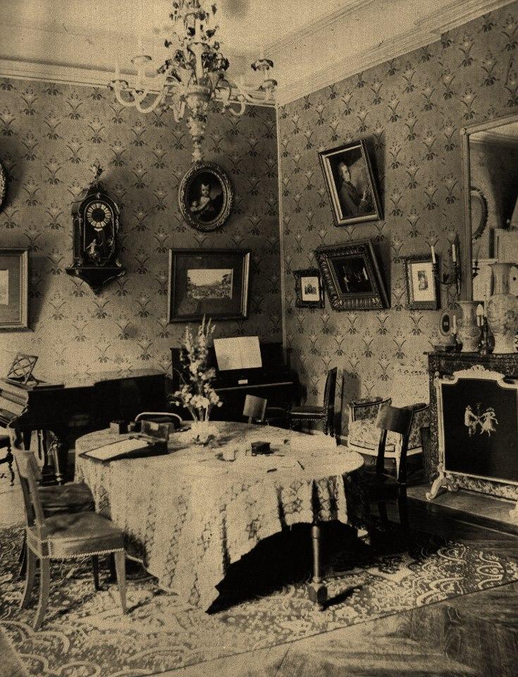 Le salon 1875