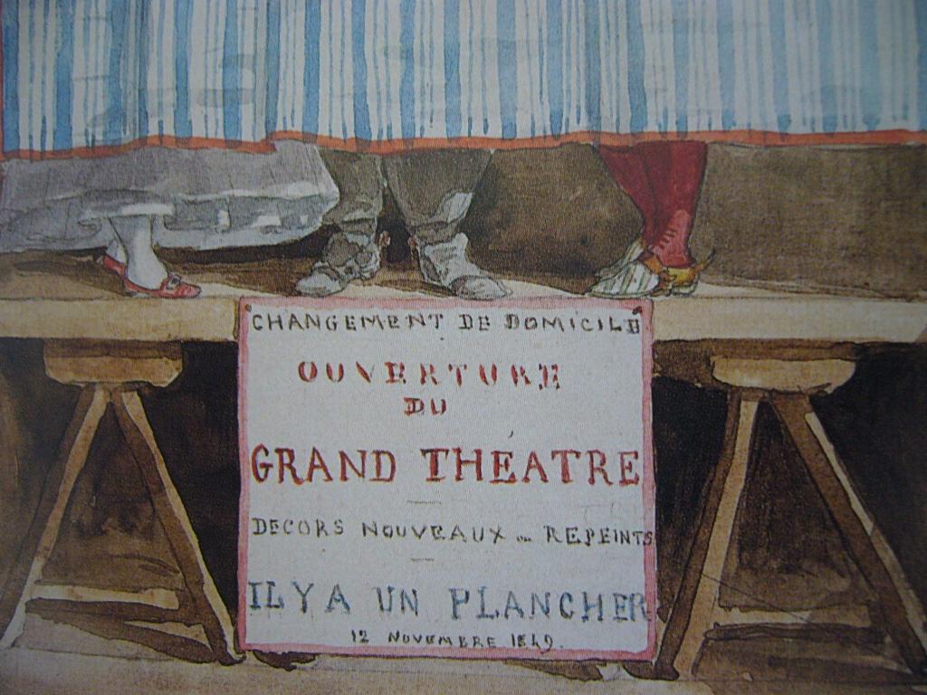 Theatre Nohant6
